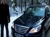 Тест-драйв Hyundai Genesis от Авто.дни.ру