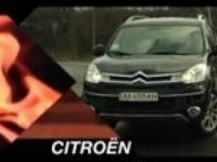 Тест-драйв Citroen C-Crosser  от БАГНЕТ