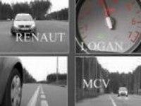 Тест-драйв Renault Logan MCV от БАГНЕТ
