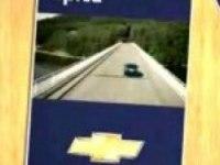 Реклама Эпики