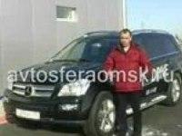 Mercedes Benz GL от Автосфера Омск
