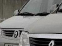 Тест-драйв Renault Logan от Аuto.mail.ru