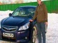 Тест-драйв Subaru Legacy от Авто.дни.ру