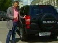 Тест-драйв Suzuki Grand Vitara от НТВ/QUATTRORUOTE