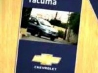 Релама Tacuma