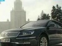 Тест-драйв Volkswagen Phaeton от Utro-russia.ru