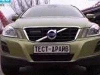 Тест-драйв Volvo XC-60 от utro-russia.ru