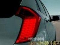Корейский рекламный ролик Kia Picanto/Morning