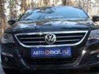 Тест-драйв Volkswagen Passat CC от auto.mail.ru
