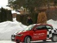 Тест-драйв Audi A1 skorost-tv.ru