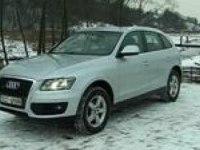 Тест-драйв Audi Q5  от НТВ