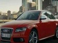 Реклама Audi S4