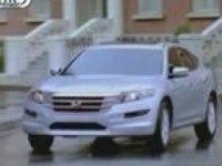 Тест-драйв Honda Crosstour от АВТОплюс