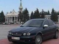 Тест-драйв Jaguar X-Type от Автопремьер