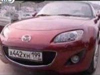 Тест-драйв Mazda MX-5 от АВТОплюс
