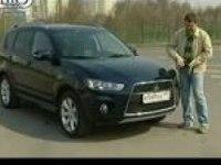 Тест-драйв Mitsubishi Outlander XL от АВТОплюс