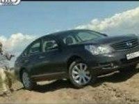 Тест-драйв Nissan Teana от АВТОплюс