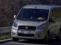 Промовидео Fiat Scudo  Panorama