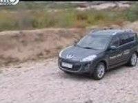 Тест-драйв Peugeot 4007 от АВТОплюс