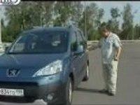 Тест-драйв Peugeot Partner Tepee от АВТОплюс