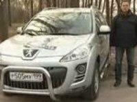Тест-драйв Peugeot 4007
