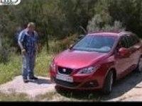 Тест-драйв SEAT Ibiza ST от АВТОплюс