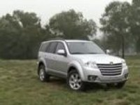 Экстерьер Great Wall Haval H5 Extreme Edition