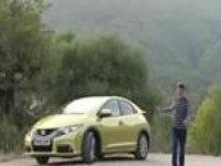 Тест-драйв Honda Civic 5D (Наши Тесты - Авто плюс)