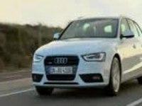 Промовидео Audi A4 Avant