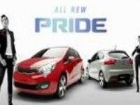 Реклама Kia Rio
