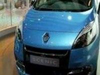 Моторшоу Брюссель. Renault Grand Scenic