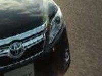 Toyota Camry 2012 Promo