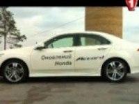 Модельный ряд о Honda Accord 2011 2ч.