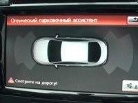 Тест парк-пилота в VW CC от InfoCar.ua