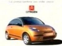 Коммерческая реклама Citroen C3 Pluriel