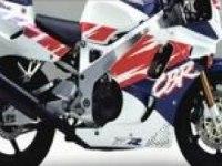 Honda Fireblade - 20 лет тотального контроля!