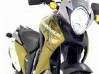 Трехмерный обзор Honda XL700V Transalp