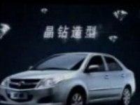 Рекламный ролик Geely MK
