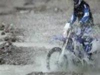 Промовидео  Yamaha WR450F