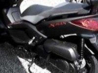 Любительский осмотр Yamaha X-Max 250 Sport