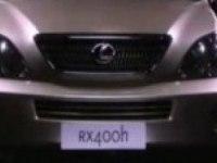 Промо видео Lexus RX400h