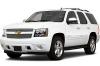 Тест-драйвы Chevrolet Tahoe