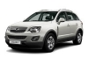 Тест-драйвы Opel Antara