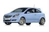 Тест-драйвы Opel Corsa D 3-х дверный