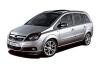 Тест-драйвы Opel Zafira B