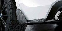 BMW показала новый X5 в спортивном обвесе - фото 1