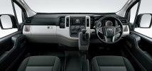 Toyota представила новое поколение микроавтобусов и фургонов Hiace - фото 2