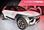 KIA показала свое видение электромобильности будущего - фото 1