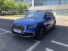 Audi выпустила электрическую версию самого маленького паркетника Q2 - фото 2