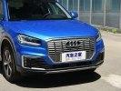 Audi выпустила электрическую версию самого маленького паркетника Q2 - фото 4